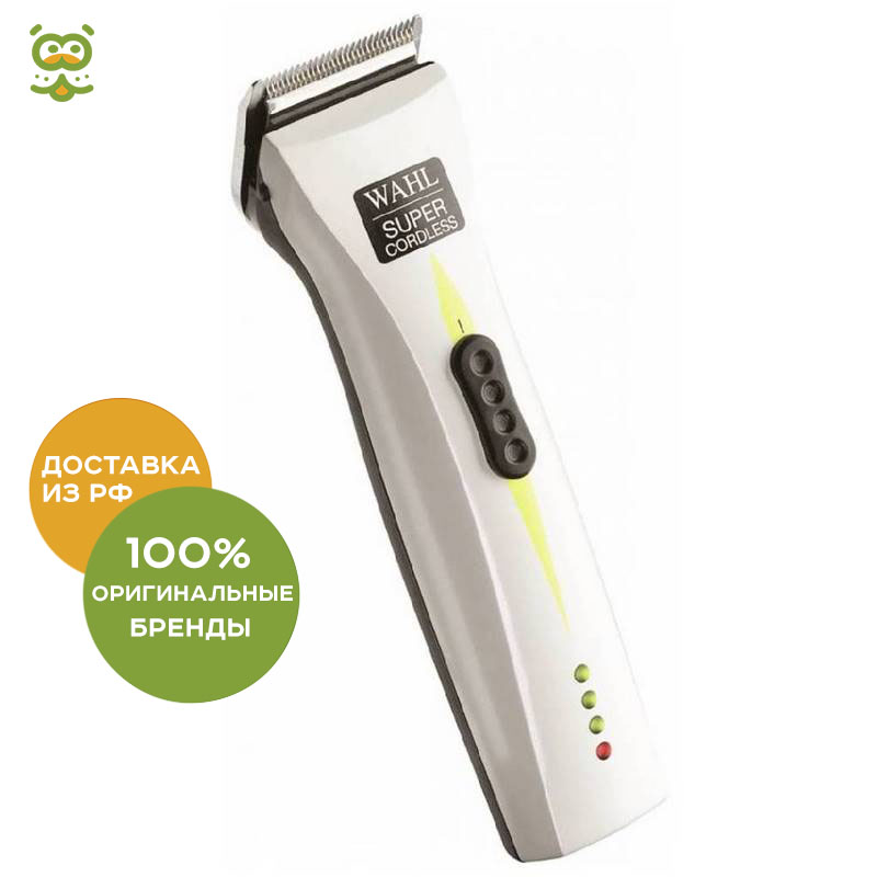 Machine Moser Wahl Bravura Lithium with combined power supply, without the characteristics биотуалет aqua magic bravura low