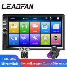 Leadfan 2 Din Car Radio Bluetooth 2din Car Multimedia Player 7