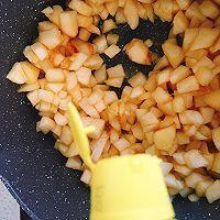 酥脆苹果派的做法图解6
