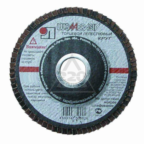 Circle Petal End (MDT) LUGA-ABRASIVE KLT 180X22 Р120 (#)