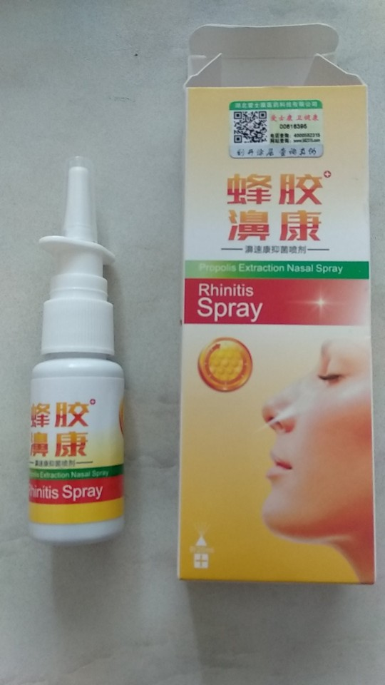 1pc Herbal Nasal Sprays Chronic Rhinitis Sinusitis Chinese Traditional Medical Herb Spray Rhinitis Treatment Nose Care health|Patches|   - AliExpress