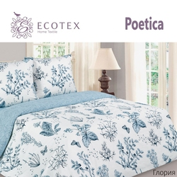 Bed linen Gloria, Poplin(100% Cotton).Beautiful,Bedding Set from Russia, excellent quality.Produced by the companyEcotex