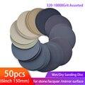 6 дюймовые наждачные круги 150 мм водонепроницаемый наждачная бумага на застежке-липучке наждачная бумага 320-10000 Грит ассорти для влажной/сух...