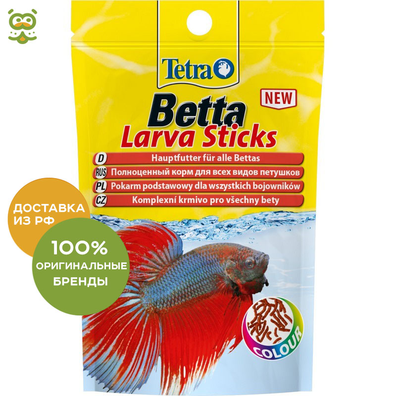 Tetra Betta LarvaSticks (food shaped bloodworms) for петушков and other лабиринтовых fish, 5G.