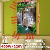 Calentador Flexible pared cascada Джур 400 W (EE 448/2) (K)