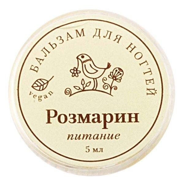 Krasnopolyanskaya Cosmetics Balm For Nails Rosemary