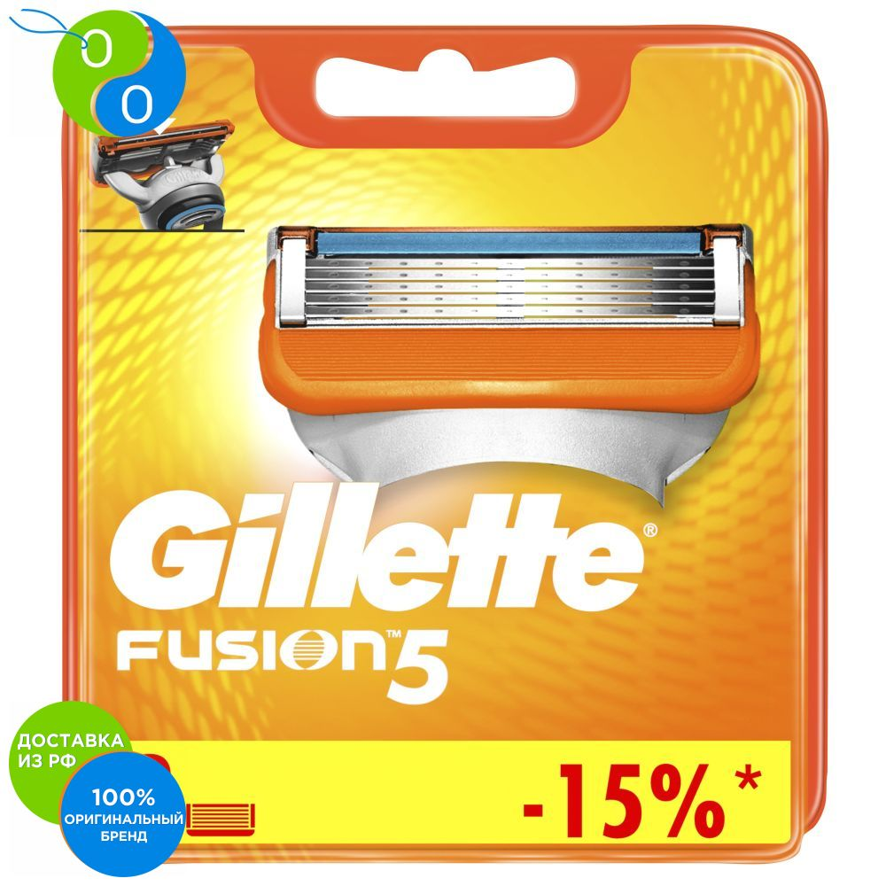 Interchangeable cassettes Gillette Fusion5 6 pcs.,removable cassette, gillette, fusion5, tapes, tools, interchangeable, blades, razor blades for men, men's razor blades, removable cartridge, blades, machine tool, gilet high speed rotating disk blades and knives circular slitting machine blades