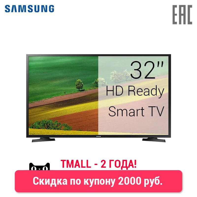 "Телевизор 32"" Samsung UE32N4500 HD SmartTV"