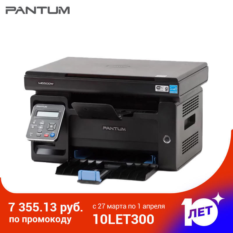 MFP Pantum m6500w (laser, monochrome, copier/printer/scanner (color 24 bit), 22 p/min, 1200 × 1200 dpi, 128мб Ram, black)