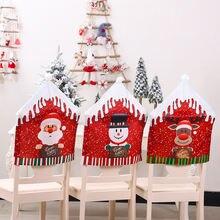 2021 Рождественское украшение чехол для обеденного стула водонепроницаемый