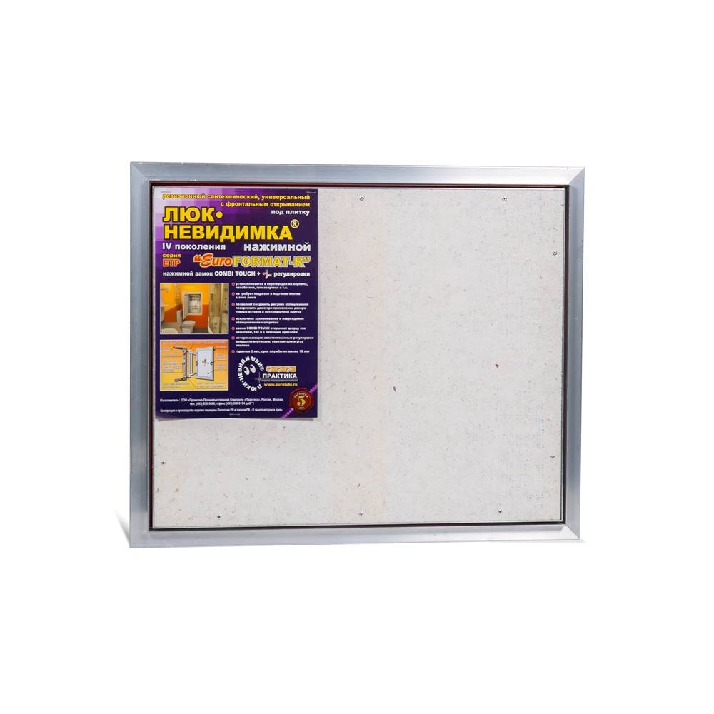 Hatch For Tiles Euroformat ETP 60-50