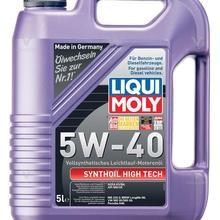 LIQUI MOLY Synthoil High Tech 5w40 5 л.(4шт) масло моторное, синтетика 1925/1307