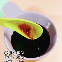 海苔照烧豆腐的做法图解4
