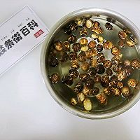 干香菇炖牛肉❤️肉质软烂❗️菌香十足!宴客菜年夜饭的做法图解2
