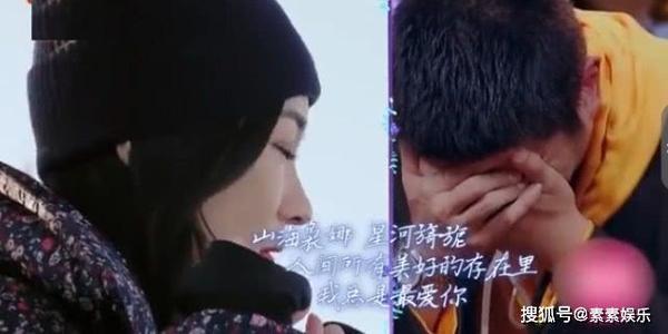 霍思燕在热气球上表白杜江:你是我的太阳,我是你的月亮
