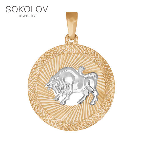 Pendant The Zodiac Sign Taurus With Diamond Face SOKOLOV Fashion Jewelry Gold 585 Women's Male