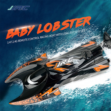 Radio Control Ship Rc Boat JJRC Model-Toys Kids High-Speed S6 for Christmas-Gift 1/47-2.4g