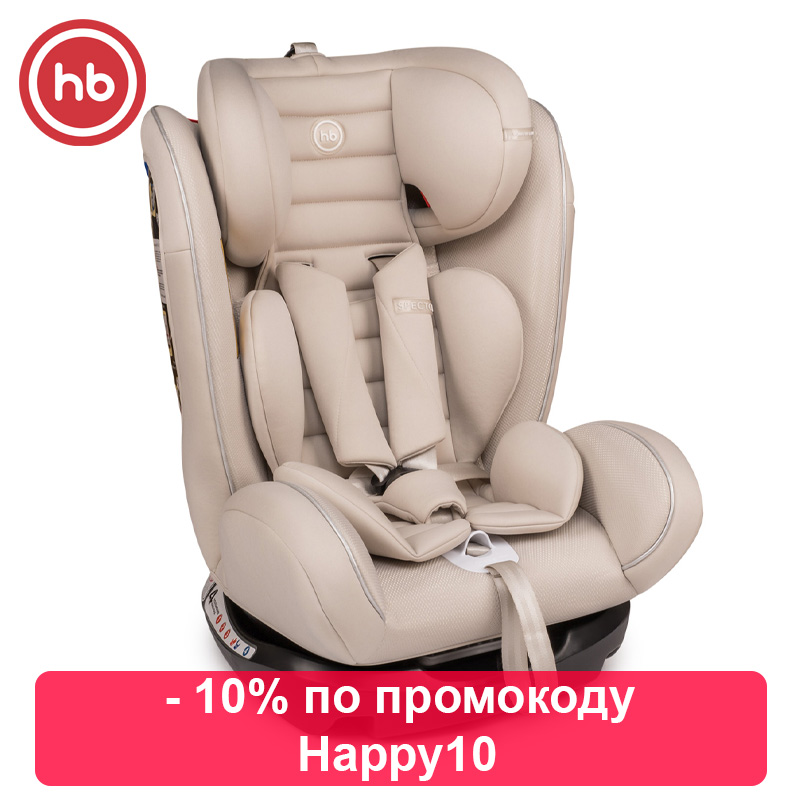Child Car Safety Seats Happy Baby Spector For Girls And Boys Baby Seat Kids Children Chair Autocradle Booster  Black