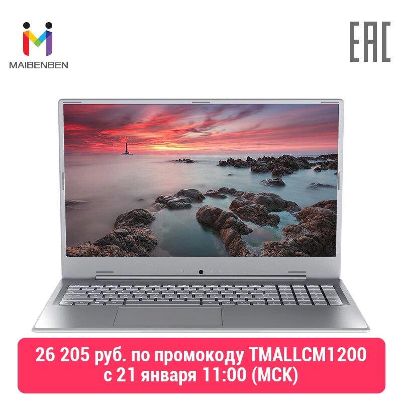 Laptop MAIBENBEN Xiaomai 6C Plus 17,3