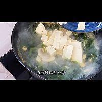 """#美食说出""""新年好""""#三鲜豆腐汤这样做,简直鲜到没朋友的做法图解14"""