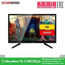 Tv 24 Starwind SW-LED24R401BT2S Hd Smart Tv 30 Inchtv Dvb Dvb-t Dvb-t2 Digitale