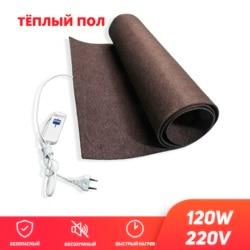 Мобильный теплый пол 110/220 ватт (ткань) 1.7м