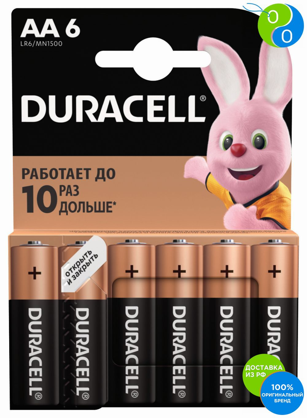 DURACELL Basic AA Alkaline Batteries 1.5V LR6 6pc,Duracel, Durasell, Durasel, Dyracell, Dyracel, Dyrasell, Durasel, Duracell Alkaline batteries size AA, 6 pcs. in the package description Duracell offers a wide range of