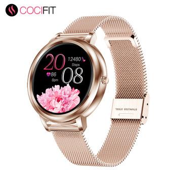 MK20 inteligentny zegarek 2020 w pełni dotykowy ekran średnicy 39mm kobiety Smartwatch dla pań i dziewcząt kompatybilny z Android i IOS tanie i dobre opinie COCIFIT CN (pochodzenie) Brak Na nadgarstek Zgodna ze wszystkimi 128MB Krokomierz Rejestrator aktywności fizycznej Rejestrator snu