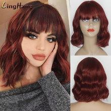 Linghang модный короткий волнистый парик с челкой 15 цветов