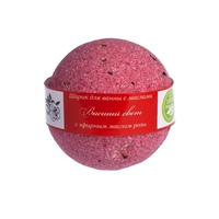 Savonry bath ball with oils Supreme Light (Rose)