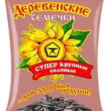 Семечки Деревенские Супер крупные соленые 70гр/25шт.