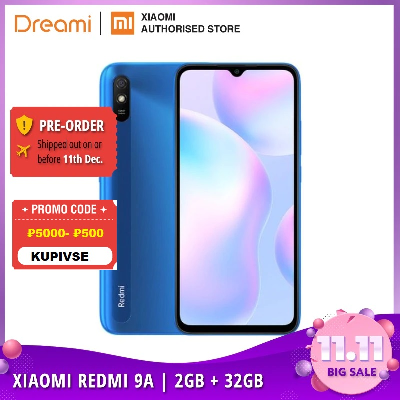 Global Version Xiaomi Redmi 9A 32GB ROM 2GB RAM (Brand New / Sealed) redmi9, redmi9a 32, Smartphone, mobile, telephone