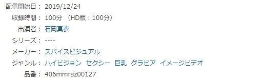 [2019][日本][专辑][恋爱乐园.石岡真衣写真][HD-MKV/2.97G][HEVC/1080P][日语][唯美诱惑写真]