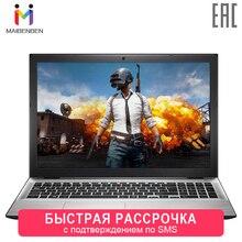 "Ультра-тонкий ноутбук MAIBENBEN XIAOMAI 5 15,6"" FHD-TN/4415U/4G/128G SSD(M.2)/GT 940MX-1G/DOS/серебристый"