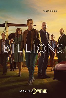 亿万第五季在线观看