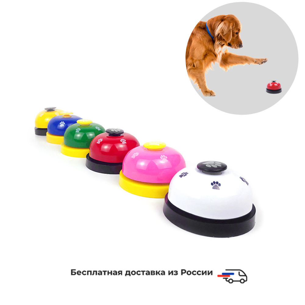 Interactive toys for dogs Bell educational toys for dogs Bell toys for dogs puppies and pet Pet Call Bell Toy for Dog Interactive Pet Training Bell Toys Cat Kitten Puppy Food Feed Reminder Feeding|Dog Toys| |  - title=