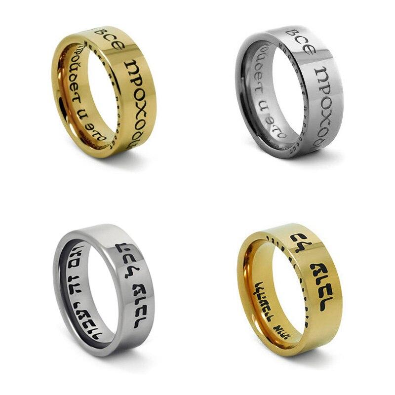 Кольцо Соломона, Кольцо все пройдет, карбид вольфрама, унисекс, модные кольца