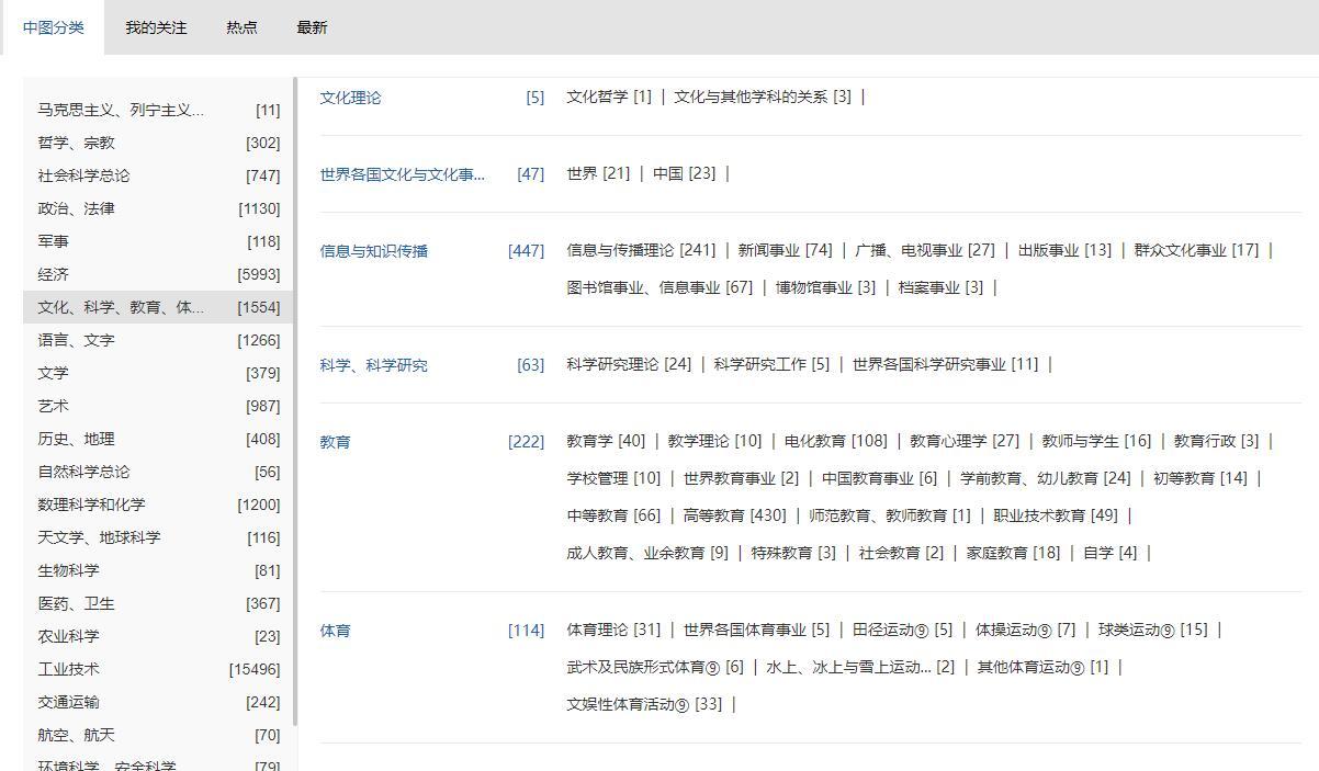 清华大学在线图书馆免费看