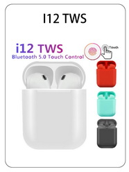i12 tws_resize