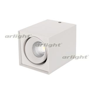 020386 Lamp Lamp Warm White 40deg Arlight Box 1-piece
