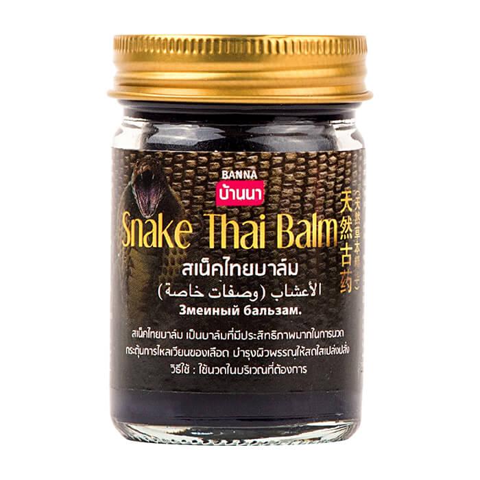 Body Balm Banna Snake Thai Balm