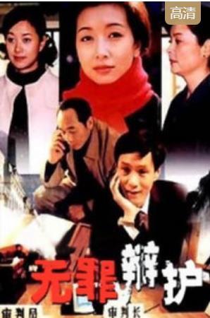 寂寞空庭春欲晚(DVD版)