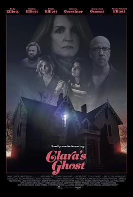 克拉拉幽魂