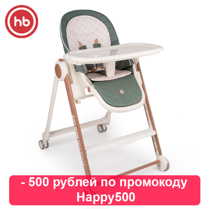Highchairs Happy Baby Berny V2 High Chair For Children Feeding For Boys And Girls For Baby Table Newborn Dark Green Metal Green