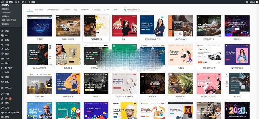 WordPress主题betheme21.5.6企业响应式汉化主题 自带500+模版-我爱搜-技术资源屋
