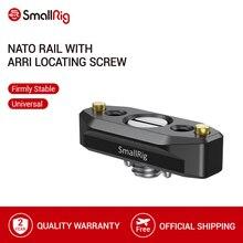 SmallRig 나토 레일 ARRI 위치 나사 48mm ARRI 액세서리 마운트 2521
