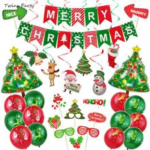 Twins Party Christmas Theme New Year Favors Decorations Santa Claus tree Balloons for Adults Kids