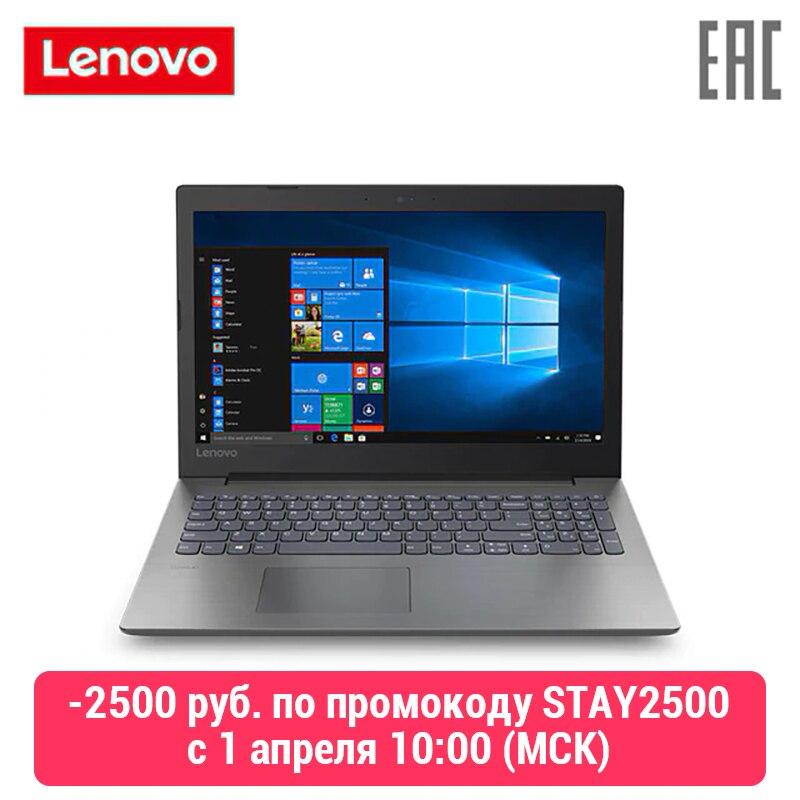 Laptop Lenovo 330-15ikbr 15.6 ''FHD/i3-7020u/4GB/1TB/R530 2GB/16GB Optane/Win10 (81de02vcru)