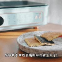减脂版日式蒲烧豆腐的做法图解13