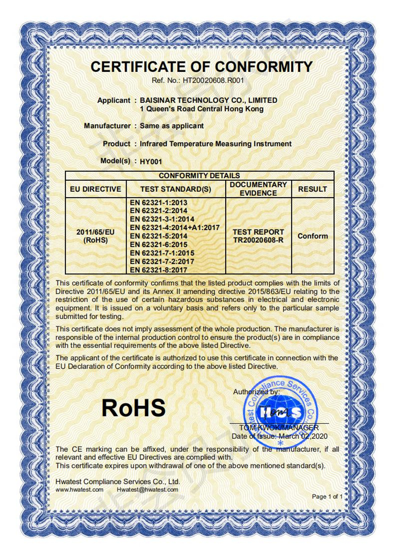 RoHS证书 Certificate for Infrared Temperature Measuring Instrument_00